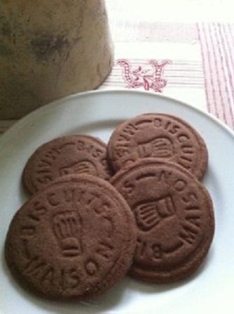 Sables-au-chocolat fait maison.jpg